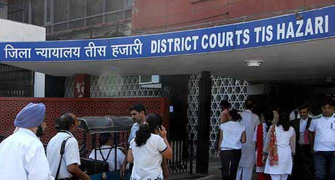 district-court-tis-hazari