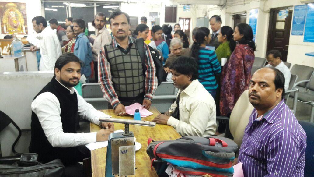 Indian Help Desk Design Ideas
