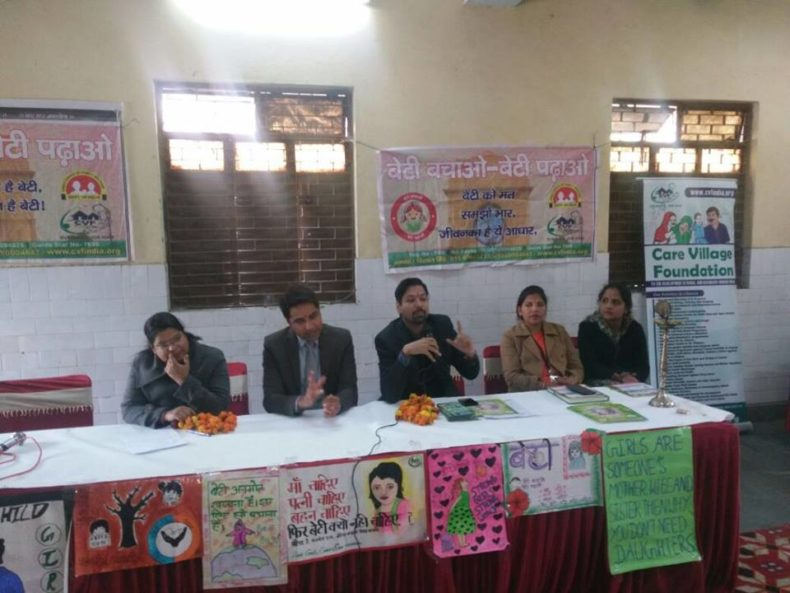 "Central & West DLSA jointly organised an Legal awareness programme on the topic ""Protection of women from Domestic Violence Act 2005,"