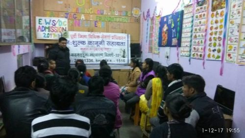 """In compliance of the directions of DSLSA, DLSA East in association with Jan Jagriti Foundation organised a Special Awareness Programme on the topic """"Cashless Transactions"""" at Community Level at Trilok Puri on 13.01.2017. Sh. Umesh Gupta, LAC DLSA East was the Resource Person for the same. He delivered lecture and had interactive with big number of participants. He suggested various measures that can be resorted to in case of non availability of cash. He satisfactorily responded to various queries raised by the participants. Programme was appreciated by all concerned. It was a successful programme."""