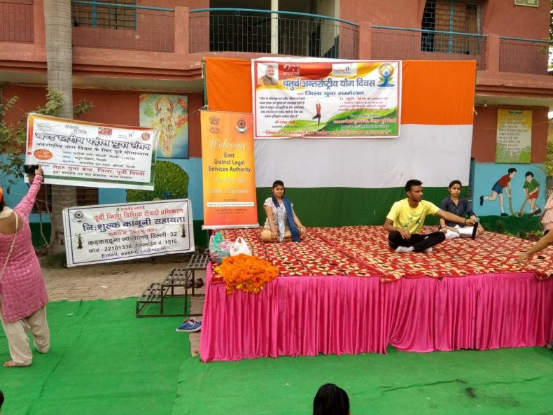 "DLSA East, DLSA Shahdara & DLSA North-East on the occasion of ""International Yoga Day"" in association with  ""Nehru Yuva Kendra (East Delhi)"" conducted a Legal Awareness – Campaign at  Community  Level on the topic  ""Beat Plastic Pollution & Conserve the Water & Services being  provided by DLSA"" on 21.06.2018 at 06 : 30am at  Prithviraj Modern School, B-Block, Gali No. 4, Rajvir Colony, Near PS : New Ashok Nagar, Subji Mandi, Kondli, Delhi-110096"