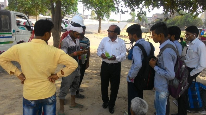 Legal Awareness Programme in Rural/Remote Areas, Industrial Pockets on 05.06.2017