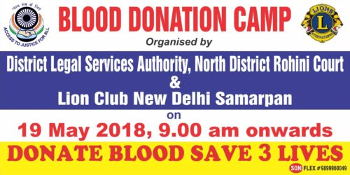 North DLSA, Rohini Courts organized a Blood Donation Camp  at Rohini court Complex,Delhi.