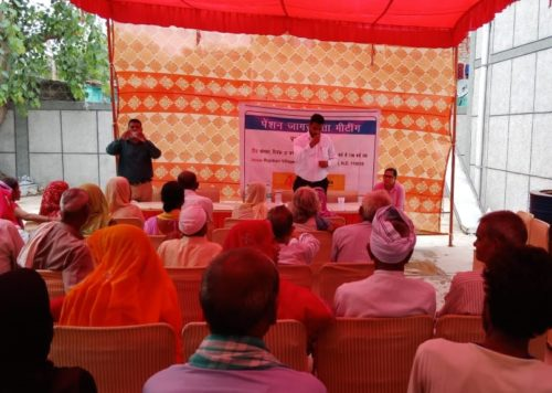 A Legal Awareness Programme was conducted on Pension Schemes and Rights of Senior Citizen Along with Help Age India at BSS Camp, Rajokiri Village on 27.08.2018.