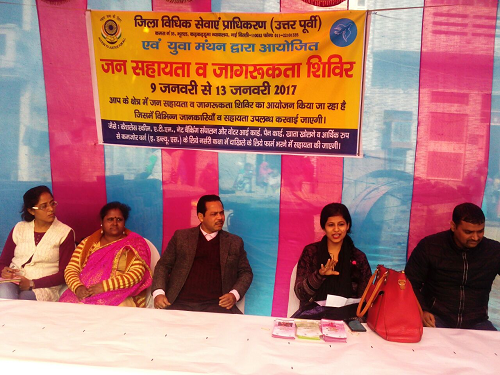 Legal Services/ Public Assistance Camp at Mangal Bazar, Sonia Vihar