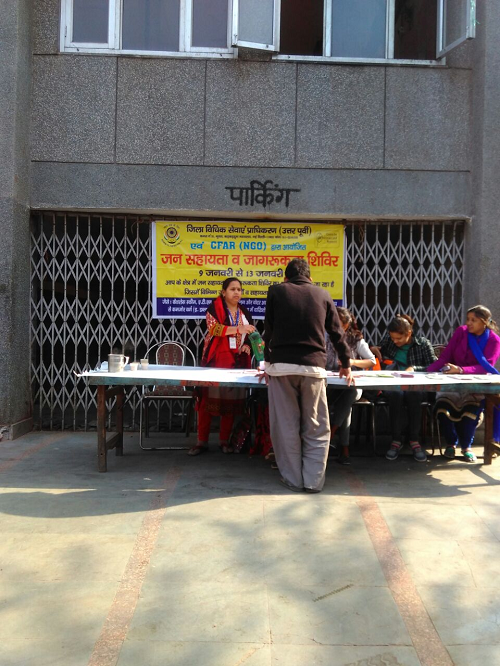 Legal Services/ Public Assistance Camp at Samudaya Bhawan ( Community Centre), Gokul Puri