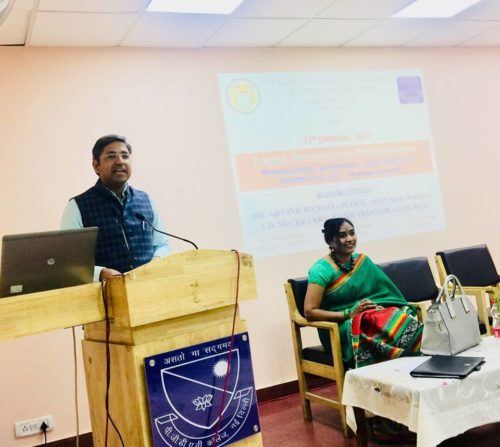 Lecture on Right to Information Act, 2005: Practical Aspects