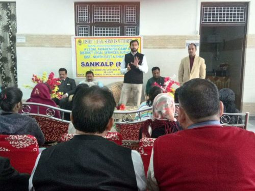 Awareness Programme on Protection of Women from Domestic Violence Act