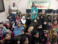 """Legal Awareness Programme on  """"Domestic Violence"""""""