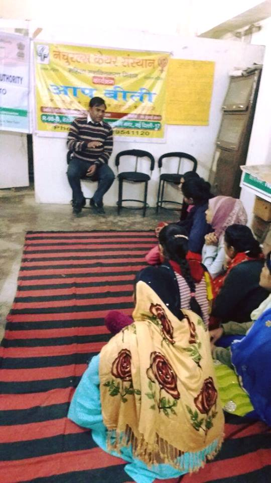LEGAL AWARENESS PROGRAMME AT COMMUNITY LEVEL IN THE AREA OF KHIRKI EXTENSION, MALVIYA  NAGAR, NEW DELHI ON 09.12.2017