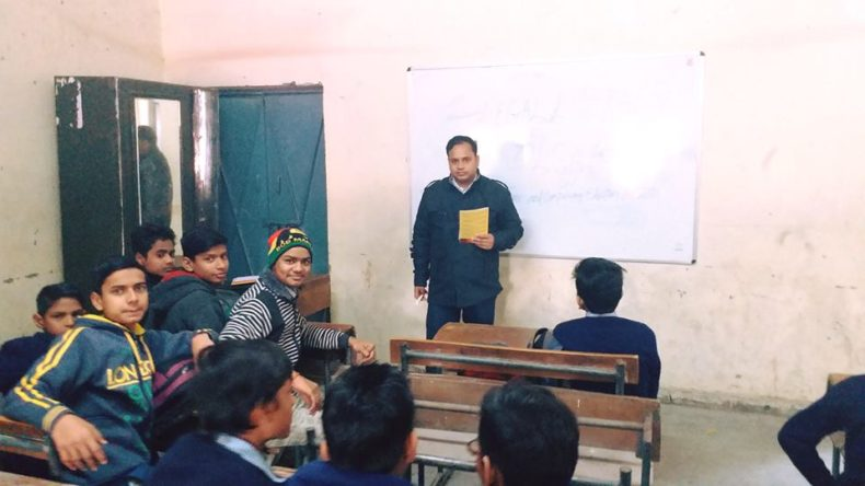 LEGAL LITERACY CLASS AT GBSSS, KHANPUR NO.1 (ID-1923020) ON 22.01.2018