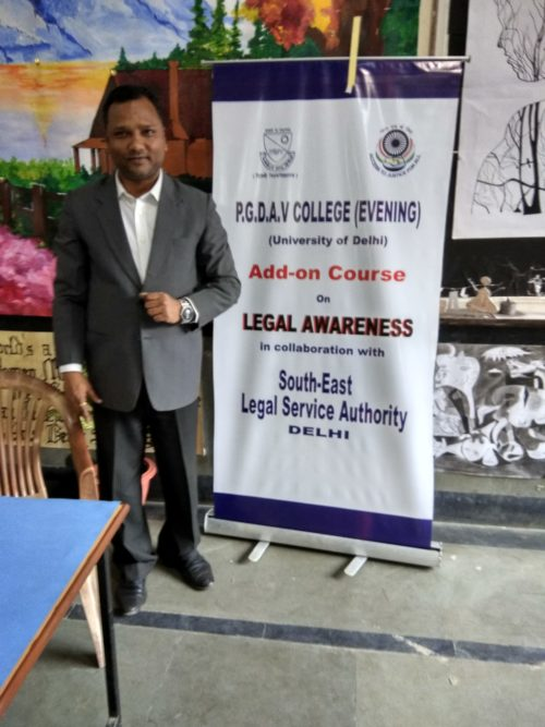 DLSA South Organized by Add-on-Course in PGDAV (Eve) 01.02.2018