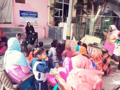 SOUTH EAST DLSA & ACTION INDIA(SAVE THE CHILDREN INDIA NGO) ORGANIZED A LEGAL AWARENESS PROGRAMME/SESSION OF MAHILA PANCHAYAT ON 21.12.2018
