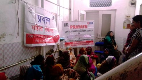 SOUTH EAST DLSA & ACTION INDIA(SAVE THE CHILDREN INDIA NGO) ORGANIZED A LEGAL AWARENESS PROGRAMME/SESSION OF MAHILA PANCHAYAT ON 15.02.2019