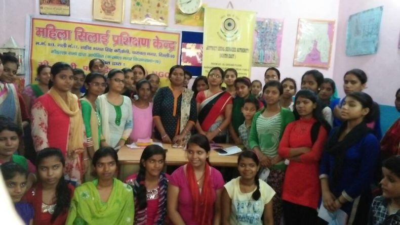 """Legal Awareness Programme for womens on the topic """"Domestic Violece : Issues & Remedies"""" on 31.05.2017"""