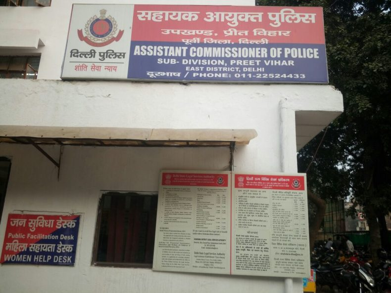 DLSA Shahdara got Affixed Flex Boards in all the 15 Police Stations