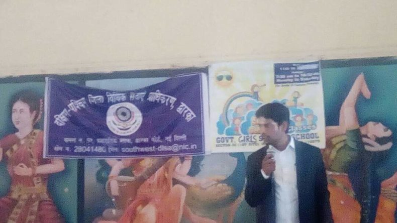 World No Tobacco Day at Govt Boys Sr. Secondary School, Dwarka on 31.05.2017
