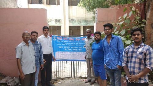 World Environment Day on 5.6.18 at Sector 23, Pochanpur, Dwarka