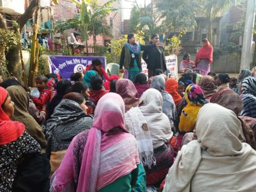 Legal Literacy Programe on Women Rights